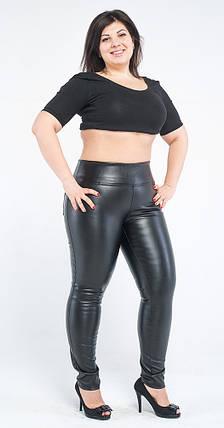 Леггинсы больших размеров кожаные утяжка, черные, фото 2