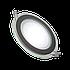 Встраиваемый светодиодный светильник Bellson Multi круг (12 Вт, 160 мм), фото 3