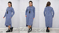 Платье теплое с карманами ангора меланж 44,46,50,52,54,56