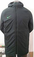 Зимняя утепленная куртка Nike Squad JKT SDF 818649-364