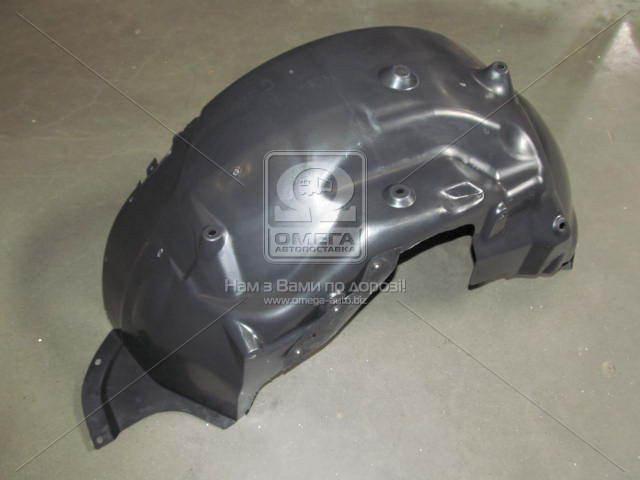 Подкрылок передний правый ACTYON (производство SsangYong) (арт. 7972031020), ADHZX