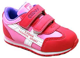 Дитячі кросівки для дівчинки Clibee Румунія розміри 20-25