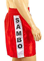 Шорты для самбо MATSA MA-5311-R красные