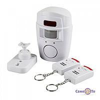Побутова сигналізація з датчиком руху Sensor Alarm, 1000260, сигналізація з датчиком руху, сигналізація для дому, сигналізація для квартири