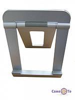 Універсальна підставка для планшета, PC, IPad - HF-1254, 1000317, універсальна підставка для планшета, підстав