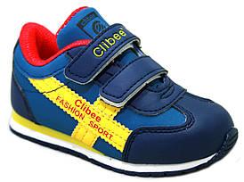 Дитячі кросівки для хлопчика Clibee Румунія розміри 20-25