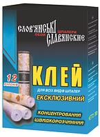 Клей для обоев «ЭКСКЛЮЗИВНЫЙ»  Славянские обои 200 гр