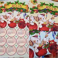 "Кухонные полотенца ""Календарь"""