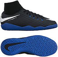 Детские футзалки Nike Phelon III DF IC Junior 917774-002