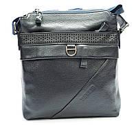 Мужская сумка из натуральной кожи с перфорацией синяя, фото 1