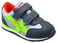 Детские кроссовки для мальчика Clibee Румыния размеры 20-25