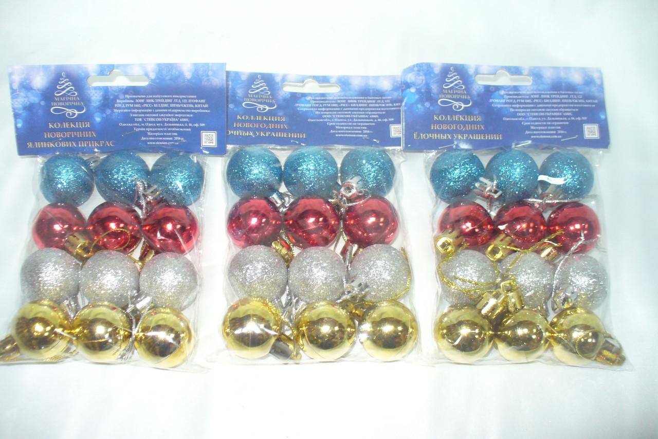 Елочные шары 12 шт. в упаковке ( диаметр 3 см ) матовый , глянец