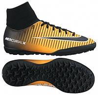 Детские футбольные сороконожки Nike Mercurial Victory VI DF TF 903604-801
