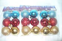 Елочные шары 6 шт. в упаковке ( диаметр 5 см ) матовый , глянец