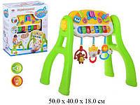 Детский игровой развивающий центр Активный Малыш 3в1