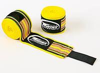 Бинты боксерские профессиональные TWINS SPECIAL(5м) TW-CH-2-YL желтый(оригинал)