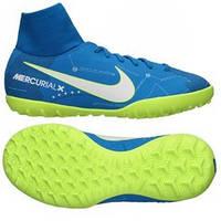 Детские футбольные сороконожки Nike MercurialX Victory VI DF NJR TF 921492-400