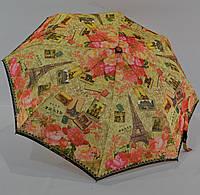 """Зонтик полуавтомат """"города"""" на 8 карбоновых спиц"""