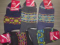 Махровые женские носки Орнамент Ассорти