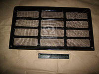 Решетка нижняя (производство МТЗ) (арт. 80-8401020-Б), rqc1