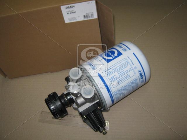 Осушитель воздуха, пневматическая система (RIDER) (арт. RD 019287), AFHZX