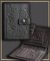 Бумажник водителя c отделениями для автодокументов,  паспорта, бумажных денег, визитных и кредитных карточек