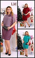 Платье Р42,44,46,48,50 женское батал 770652 новогоднее деловое миди вечернее шифоновое красное голубое сирень