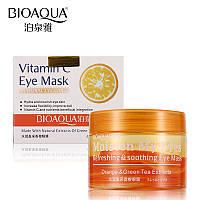 Патчи для глаз с экстрактом апельсина и витамином С Bioaqua vitamin C eye mask