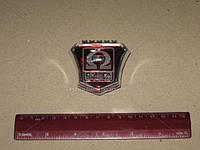 Эмблема решетки радиатора ВОЛГА 3110 (производство Россия) (арт. 3110-8401384)