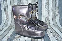 Женские зимние луноходы, мунбуты, золотые с камнями Moon Boot