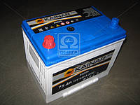 Аккумулятор   75Ah-12v KAINAR Asia (258x173x220),L,EN640 (арт. 070 341 1 110), AGHZX