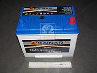 Аккумулятор   75Ah-12v KAINAR Asia (258x173x220),R,EN640 (арт. 070 341 0 110), AGHZX