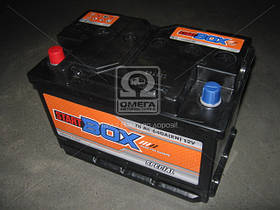 Аккумулятор   75Ah-12v StartBOX Special (276x175x190),L,EN640 (арт. 5237931139), rqm1