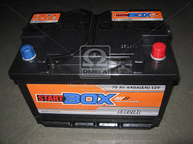Аккумулятор   75Ah-12v StartBOX Special (276x175x190),R,EN640 (арт. 5237931140), AGHZX