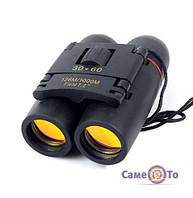 Бінокль Sakura Day and Night vision Binoculars 30x60, 1001572, 0