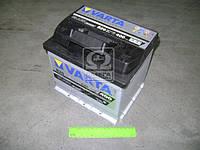 Аккумулятор   45Ah-12v VARTA BLD(B20) (207х175х190),L,EN400 (арт. 545413040), AFHZX