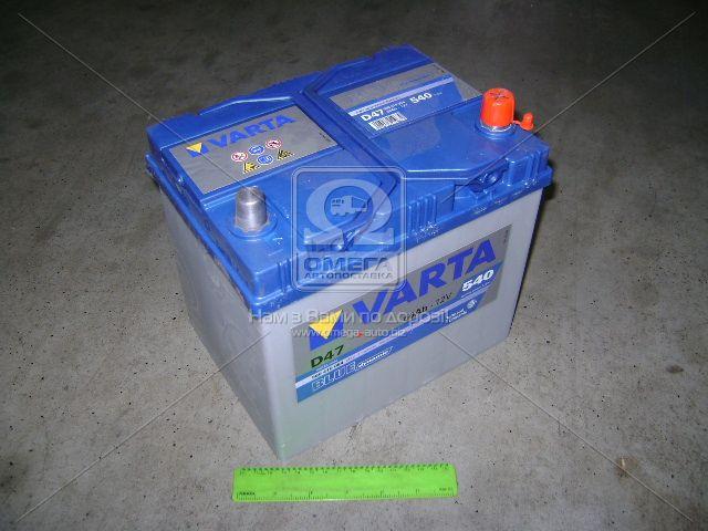 Аккумулятор   60Ah-12v VARTA BD(D47) (232х173х225),R,EN540 (арт. 560410054), rqm1