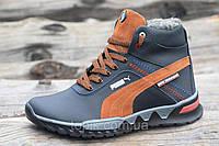 Подростковые зимние спортивные ботинки кроссовки на мальчика натуральная кожа, мех черные (Код: М946)