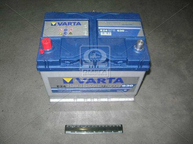 Аккумулятор   70Ah-12v VARTA BD(E24) (261х175х220),L,EN630 (арт. 570413063), rqm1