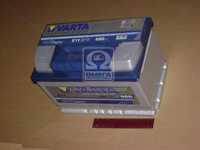 Аккумулятор   74Ah-12v VARTA BD(E11) (278x175x190),R,EN680 (арт. 574012068), AGHZX
