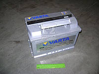 Аккумулятор   77Ah-12v VARTA SD(E44) (278х175х190),R,EN780 (арт. 577400078), AGHZX
