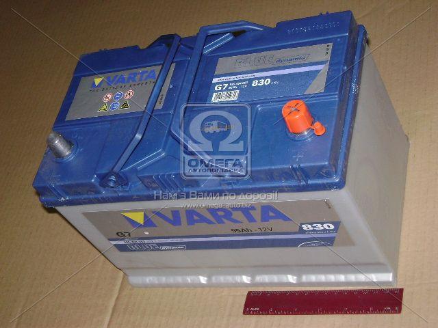 Аккумулятор   95Ah-12v VARTA BD(G7) (306х173х225),R,EN830 Азия (арт. 595404083), AHHZX