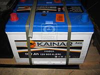 Аккумулятор  100Ah-12v KAINAR Asia (304x173x220),L,EN800 (арт. 090 341 1 110), AGHZX