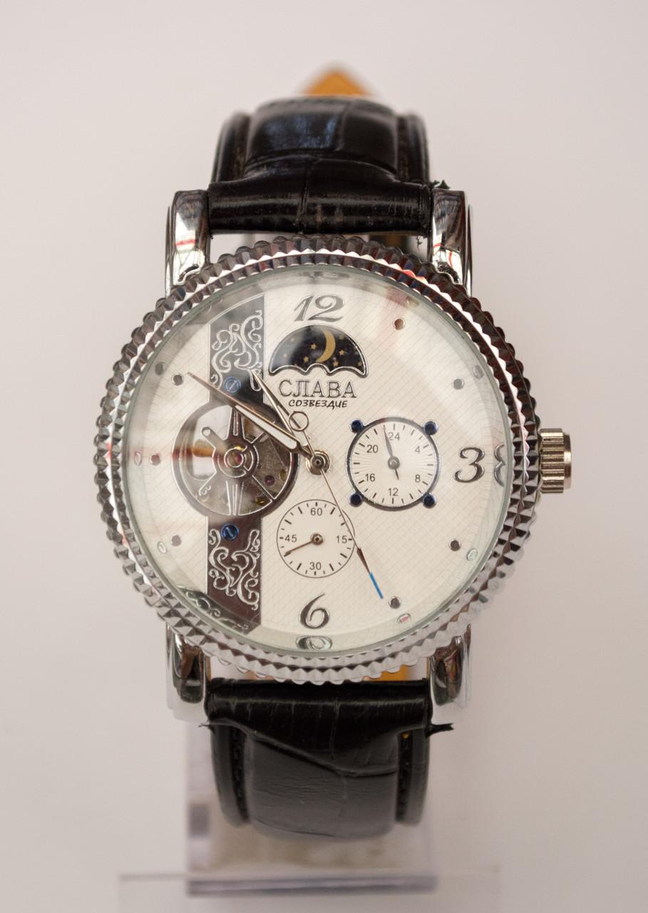 Купить наручные механические часы слава