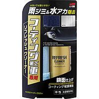 Очиститель загрязнений SOFT99 00251 Refresh cleaner 180мл