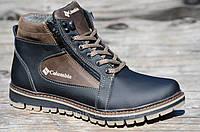 Зимние мужские ботинки на шнурках и двух молниях кожанные черные с коричневым 2017 (Код: М899)