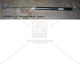 Амортизатор двери ГАЗ 2217 СОБОЛЬ, БАРГУЗИН задний  (покупной ГАЗ) (арт. 11.6308010-10), ACHZX