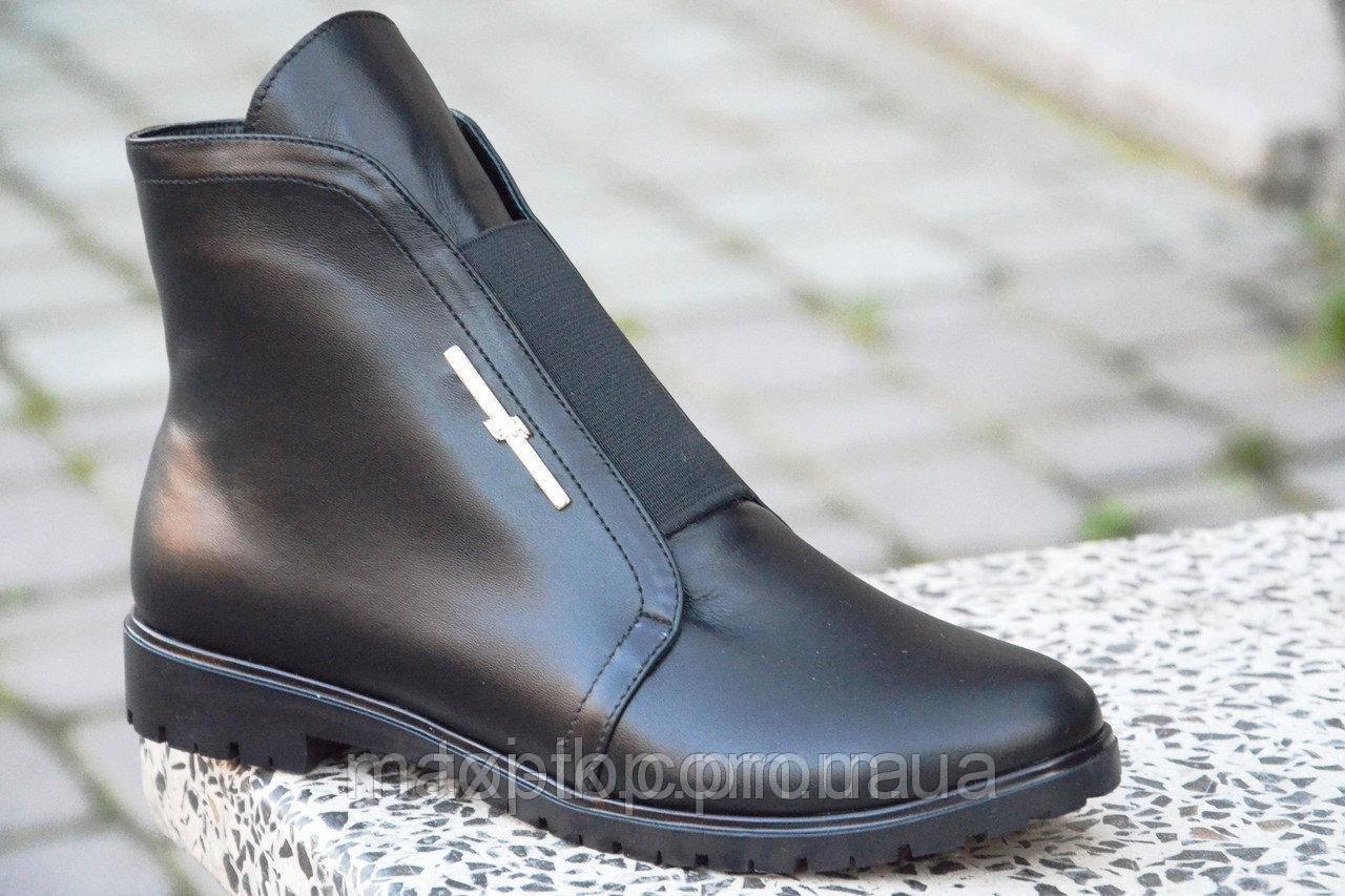 5b0f127adbfa Женские зимние ботинки, полуботинки натуральная кожа черные оригинальные,  ...