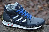 Кроссовки ботинки зимние кожа подростковие темно синие Adidas Адидас реплика Харьков (Код: М287а)