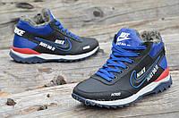 Зимние мужские кроссовки на меху натуральная кожа черные с синим стильные Харьков (Код: М922а)